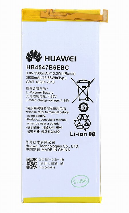 Аккумулятор Huawei Honor 6 Plus HB4547B6EBC