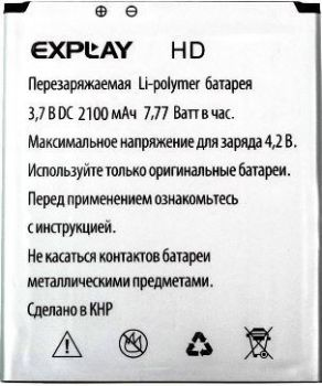 Аккумулятор Explay HD Quad BL-G36 2100mAh
