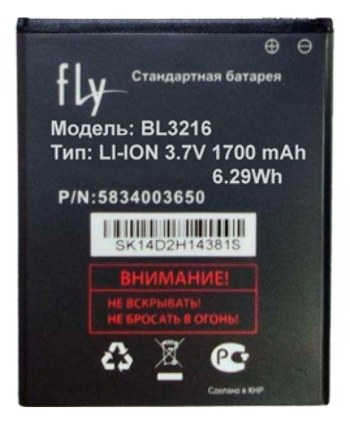 Аккумулятор Fly IQ4407 Era Nano 7 BL3815 Partner 1650mAh ПР034096