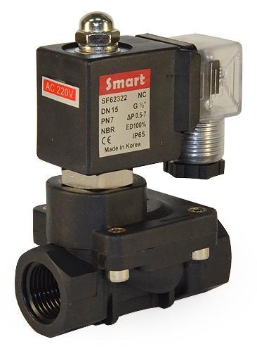 Клапан электромагнитный ВН2Н-1КЕ