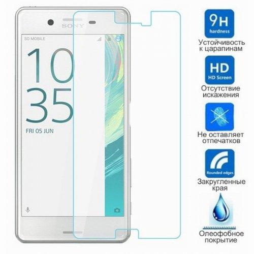 6776ff5831652 Защитное стекло Sony Xperia X Performance Dual F8132/F8131 - купить ...